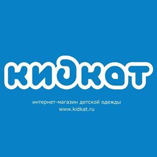 Магазин детской одежды KidKat.ru