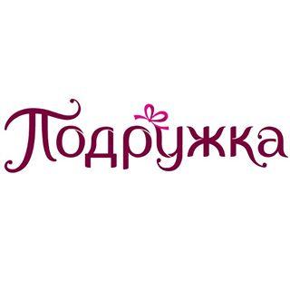 podrygka.ru