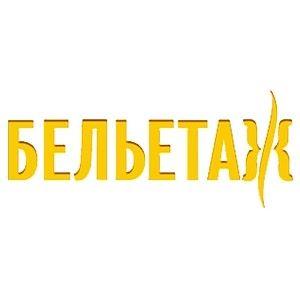 Интернет-магазин Бельетаж